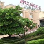 uppals-orchid-hotel